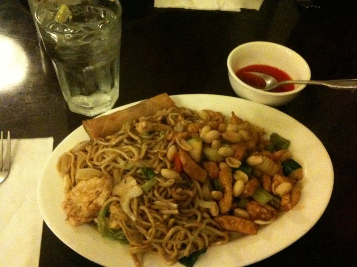 Phoenix Chinese Food Santa Cruz