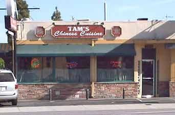 Tam's Chinese Restaurant